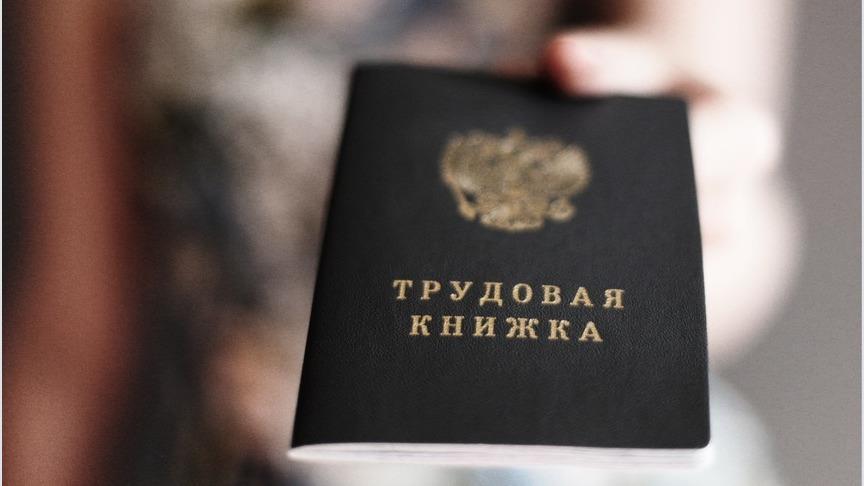 Упрощенный способ получения гражданства РФ